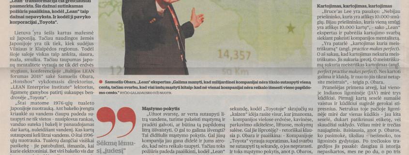 newspaper-article-top